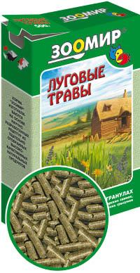 Корм из травы